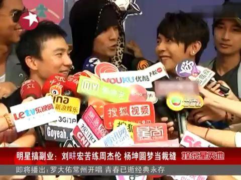 痒杨坤搜狐视频