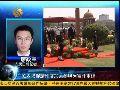廖政军:印度属美国重返亚洲关键合作伙伴