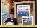美军称需更多军舰对付中国 不会轻易进南海