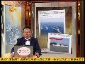 中国渔政船五度抵近钓鱼岛 无惧日方舰只拦截