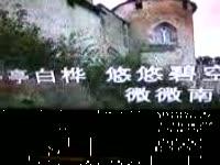 京郊盛传收童男童女 民众放炮吃桃罐头辟邪