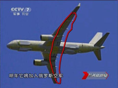 曝光:机身布满雷达天线