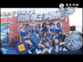 2011虎牌啤酒街头球王争霸总决赛美女篇