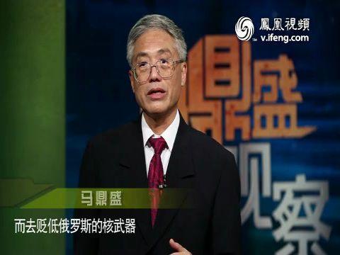 2012-07-05马鼎盛军事观察 解放军二炮究竟是何等水平