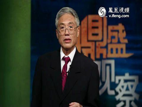 2012-07-13马鼎盛军事观察 南海之战该怎么打?
