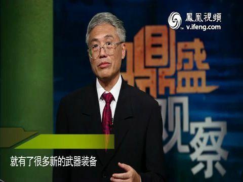 2012-07-23马鼎盛军事观察 中国何时能形成航母战斗群