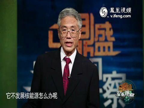 2012-07-25马鼎盛军事观察 若朝韩开战 中国如何应对