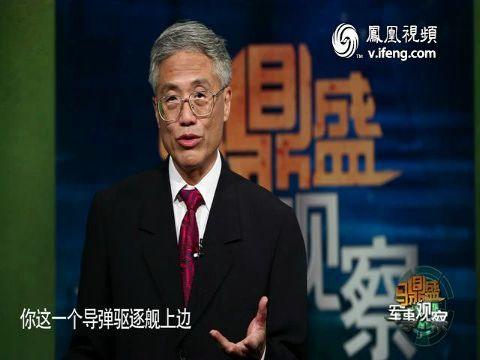 2012-07-31马鼎盛军事观察 中国武器装备可否摆平亚洲