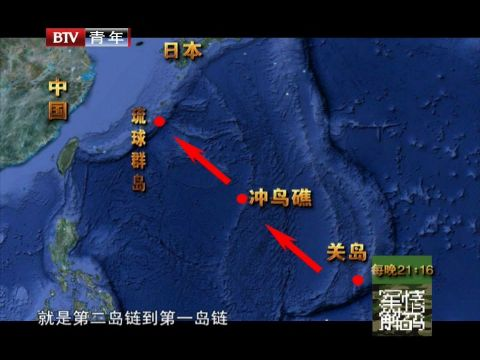 张召忠:日本欲变礁为岛 意图操控一二岛链