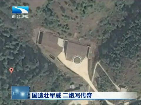 外媒称中国已建成3000英里地下核长城-手机凤凰网