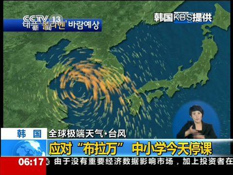 """台风""""布拉万""""北上 韩国济州岛巨浪滔天"""