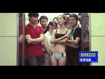 美女为赶时间裸上电梯 凤凰网