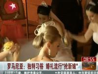 婚礼新娘被父亲摸视频