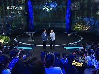美女跳蛋阅读 挑战高潮极限第二集 hao123网络视频