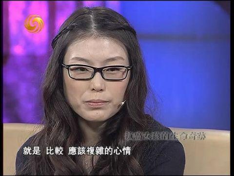 20121106鲁豫有约抗癌女孩的生命奇迹
