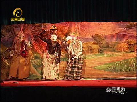 缅甸木偶戏已走出国门