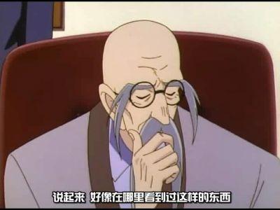 名侦探柯南252图画中的绑架犯-手机凤凰网
