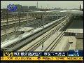 京郑高铁试运行 京广段将于12月全线贯通 - 高山松 - gaoshansong.good 的博客