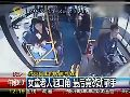1.2;http://s.v.ifeng.com/renren/liu1025/431414cc-4fa6-47f1-98d7-b63ac4817767.swf