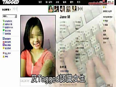 大学生性爱30p爽�_男大学生网络性爱遭女子录像勒索