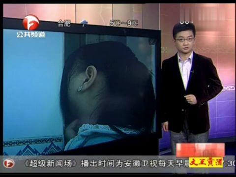 淫香淫色情五月_12岁少女离家四五月 疑被骗至酒店从事色情服务-手机