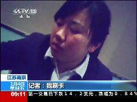 南京商场违规售卖购物卡 开具虚假名目发票
