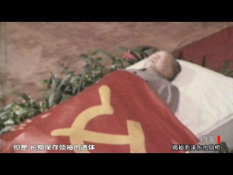 揭秘毛泽东水晶棺图片