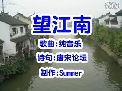 《望江南》太极音乐 古筝音乐 经典佛乐