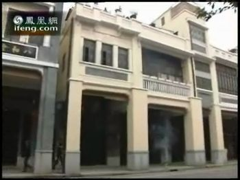 寻找广州骑楼