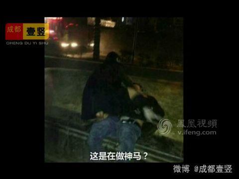 成都警方调查醉酒女子闹市过路男子事件图