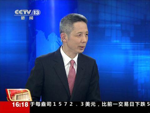 蒋昌建:期待新提名政协委员就发展提新建议