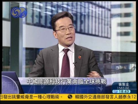 新闻今日谈 张传卫 张卫彝