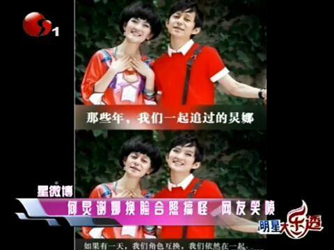 王菲为赵薇新片录歌 短发素颜照被赞似少女