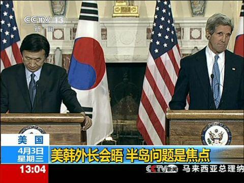 朝鲜半岛问题成会谈焦点