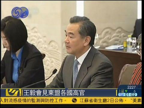 王毅答记者问视频