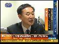 韩十字会:朝切板门店热线 阻朝韩家属联络