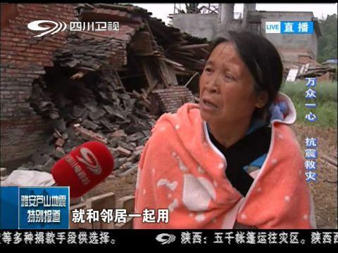 龙门乡灾民搭木棚 度过震后第一个夜晚