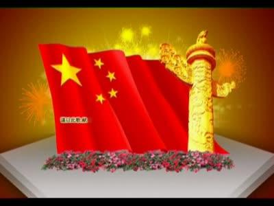 雅安地震歌曲 我爱你中国 武警之歌.超级震撼