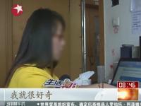 济南:网上兼职变博彩 假网站骗走7万元