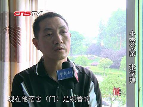 重庆十二岁女孩遭邻居猥亵