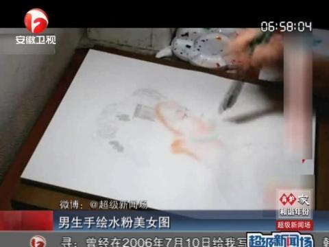 男生手绘水粉美女图-手机凤凰网