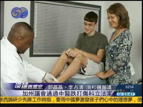 """《凤凰卫视这些年》节选(七):直播""""香港回归""""(图)"""