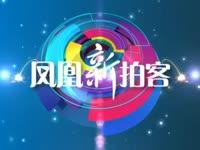 1.2;http://s.v.ifeng.com/renren/liu1025/0729d746-0933-046f-1de3-619671338f88.swf