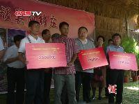 案件回顾:云南阳宗海重大环境污染事故
