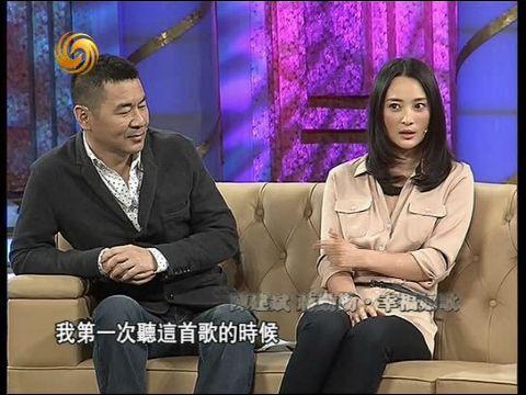 2013 06 19鲁豫有约 陈建斌与蒋勤勤讲述爱情故事