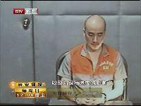男子在澳门豪赌输精光 疯狂透支信用卡被拘