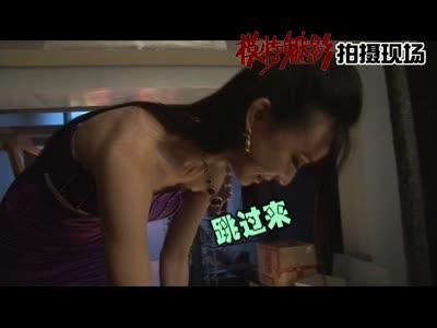 《模特魅影》拍摄花絮之模特跳台不慎摔伤