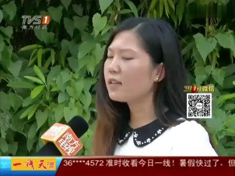 王俊凯ktv视频完整版