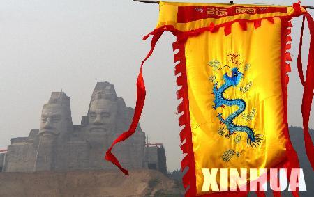 """10月3日,一面""""龙旗""""矗立在""""炎黄二帝""""塑像前。"""