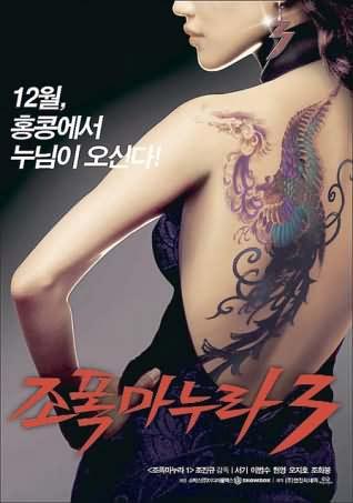 舒淇新片玉背纹凤凰_娱乐频道